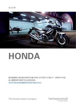 Success Story BLT - Honda-01_256x362.png